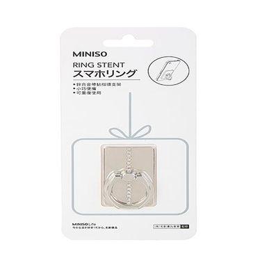 Soporte para celular plata - Miniso
