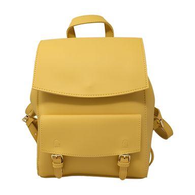 Mochila de moda simple front amarillo -  Miniso